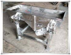 Small stainless steel linear vibrationg sieve separator